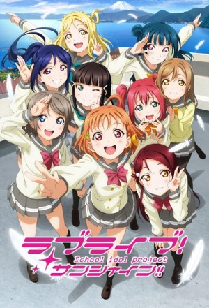 Love Live Sunshine!