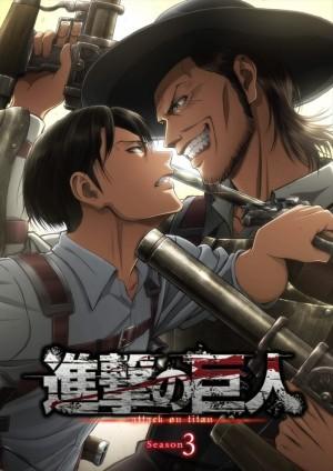 Shingeki no Kyojin Season 3