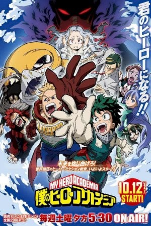 Boku no Hero Academia 4th Season
