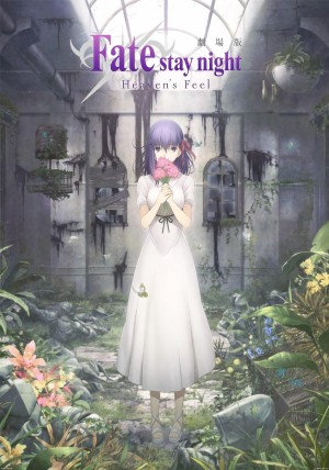 Fate/stay night: Heaven's Feel.