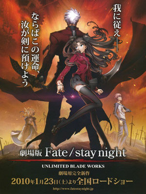 Fate/Stay Night: Unlimited Blade Works (película)