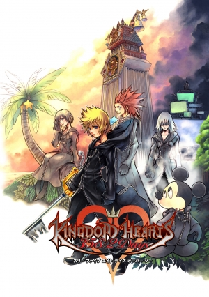 Frases De Kingdom Hearts 3582 Days Freakuotes