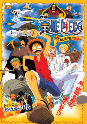 One Piece: Nejimaki Jima no Daibouken