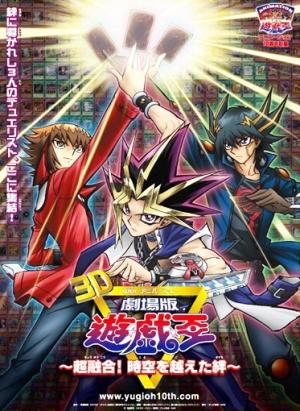 Yu-Gi-Oh! Super Fusion! Bonds Beyond Time